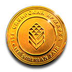 Small Gold Medal for IT-SIBERIA.SIBTELECOM