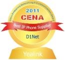 Best IP Phone Supplier Award, CENA 2011